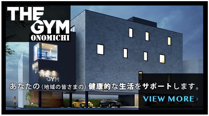 THE GYM ONOMICHI